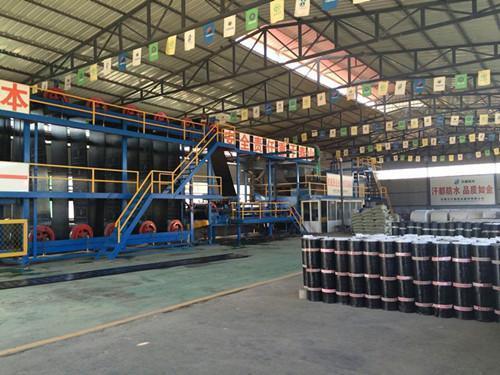 SBS必威体育网站登录车间—内蒙古必威体育登录滚球涂料生产