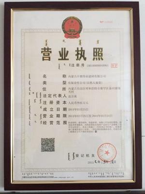 内蒙古必威体育登录滚球工程